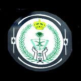 عسكريّ رقعة ([كب40102]) جيش تطريز رقعة يطرق