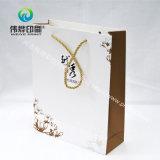 Разрекламированный бумажный мешок используемый для печатание и упаковки еды подарка