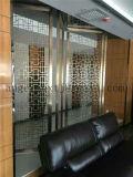 会議室のステンレス鋼装飾的なスクリーンレーザーの切断の折るスクリーン