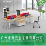 現代デザイン容易なアセンブルの鉄骨フレームのオフィスの区分ワークステーション家具