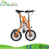 Aleación de aluminio de la bici Una segunda bicicleta plegable