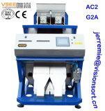 フィリピンのセリウムISO SGSエンジニアの海外使用できるVseeカラー選別機