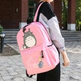 方法卸し売り女性のPackbag (8396)