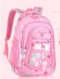 Saco de escola floral Yf-Sb1630 do ombro das crianças do saco da forma do saco de escola de Pupli