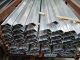 6063 profils en aluminium d'extrusion de porte du tissu pour rideaux T-5