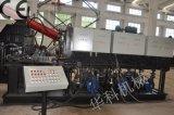 Vente hydraulique de presse de véhicule en métal