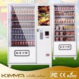 Торговый автомат 2 шкафов для Vending имеющяяся получка центра NFC