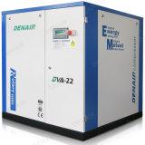 Compresor de aire lubricado inmóvil del motor eléctrico VSD