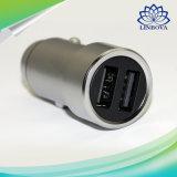 速い充満二重USBポート車の充電器の金属様式の銀