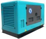 12kVA 10kwの無声ディーゼル発電機セット