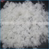 Домашняя утка материала завалки подушки тканья белая помытая вниз оперяется