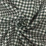 Меньшяя ткань шерстей типа циклончика