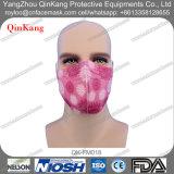 Foldableマスクか微粒子のマスク