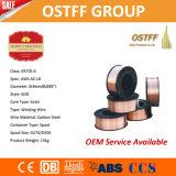 サイズの中国のいろいろな種類の製造業者の固体ミグ溶接ワイヤー(ER70S-6)