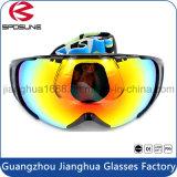 China-Manufaktur-Großverkauf-fördernde doppelte Objektiv-Ski-Schutzbrille polarisierte schützende Skateboard-UVschutzbrillen 2016