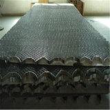 Perforated алюминиевый сот обшивает панелями алюминиевую ненесущую стену панели сандвича алюминиевую (HR294)