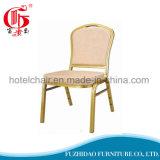 새로운 디자인 호텔을%s 알루미늄 연회 의자