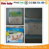 Lastic  Baby  Diapers  Disposable  Verpackenbeutel