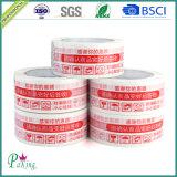 パッキングのための中国の製造者BOPPのロゴによって印刷される粘着テープ