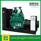 유형 휴대용 디젤 엔진 발전기 물에 의하여 냉각된 바다 디젤 엔진 발전기를 여십시오