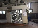 Machine feuilletante sèche industrielle d'occasion de film plastique de PVC de la Chine