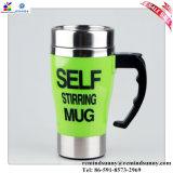 Taza de café eléctrica de la alta calidad para el adulto