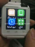 Baratos Smart Watch Bluetooth 4.0 Apoyo a la llamada telefónica Music Player Podómetro