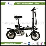 Bicicleta de dobramento maioria do fornecedor barato e fino de China da qualidade