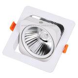 새로운 디자인 자동차 조정가능한 LED 천장 빛 10W 옥수수 속 사각 LED Downlight