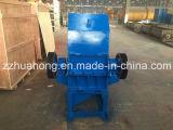 Molino de martillo de Huahong, trituradora de martillo de piedra de la sal del carbón en trituradora