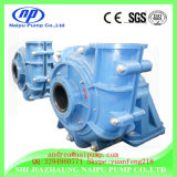 Ghiaia Dredge Pump Sand e Gravel Pump Solar Water Pump