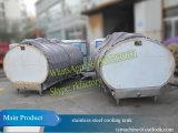 제안 5000liter 우유 냉각 탱크 우유 냉각 탱크