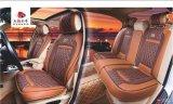 Figura del coperchio di sede dell'automobile 3D con marrone-rosso di cuoio di quattro stagioni