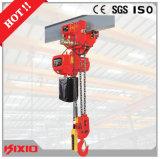 Grue à chaînes électrique de gicleur de conception d'OEM (KSN10-04)