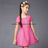 Form Girls Lovely Princess Dress mit Highquality