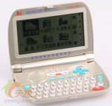 Касание Panel LCD Electronic Education Learing Machine