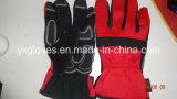 Перчатк-Механик Перчатк-Безопасности работы Перчатк-Трудится Перчатк-Защитная Перчатк-Промышленная перчатка