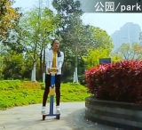 スマートなRemote Control Balance電気Scooterscooter Electric Kick Scooter
