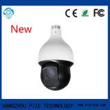 Hochgeschwindigkeits-PTZ Abdeckung-Netz CCTV-Kamera
