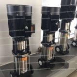 Vertikale mehrstufige zentrifugale Wasser-Pumpe