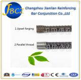 Connecteur concret d'acier d'épissure mécanique de Rebar de solution d'acier pour béton armé de matériaux de construction 45#