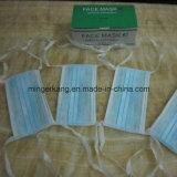 中国の使い捨て可能なPP Nonwoven顔マスクはカスタマイズする