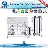 Plante aquatique minérale de membrane coûtée par machines raisonnables d'osmose d'inversion avec le RO