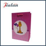 卸し売り4cによって印刷される赤ん坊のギフトのペーパーギフトのショッピング買物袋