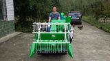 Pequeña máquina segadora del arroz