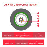 중앙 느슨한 관 옥외 광케이블 - Gyxts (비 철강선 기갑 유형)