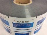 약제 포장을%s 박판으로 만들어진 필름 (PET/AL/PE)