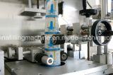 セリウムが付いている自動PVCびんのラベルの袖の憶病な機械装置