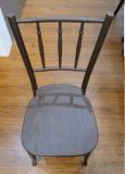 Thonet 알루미늄 의자