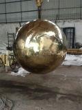 Grande esfera decorativa ao ar livre da esfera oca de aço inoxidável